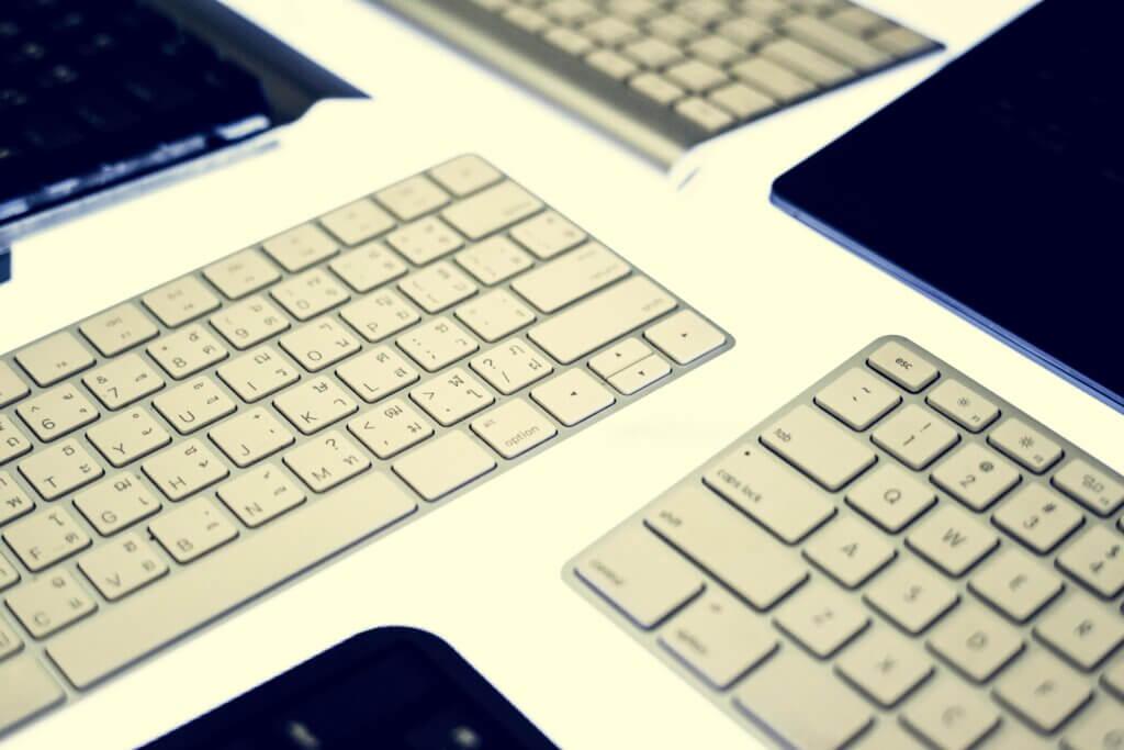 Capa do artigo Interoperabilidade entre Swift e Objective-C com vários teclados da Apple